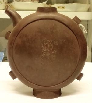 teapot2.2